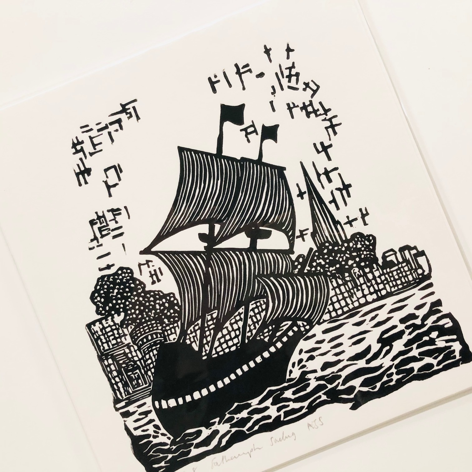'Southampton Sailing' Limited Edition Print by Mandy Smith