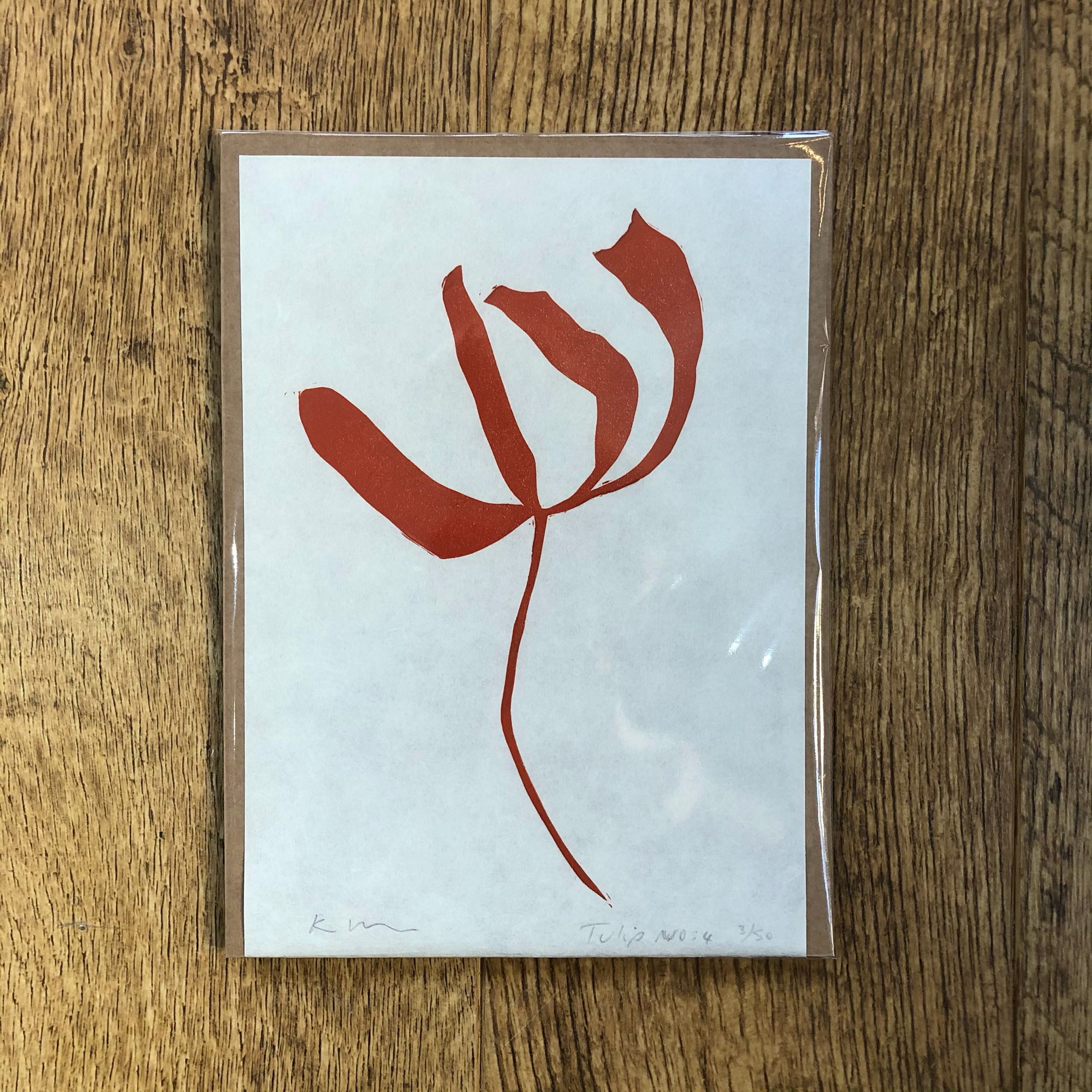 Tulip No.4 single study lino print in Rust by Kathy Hutton