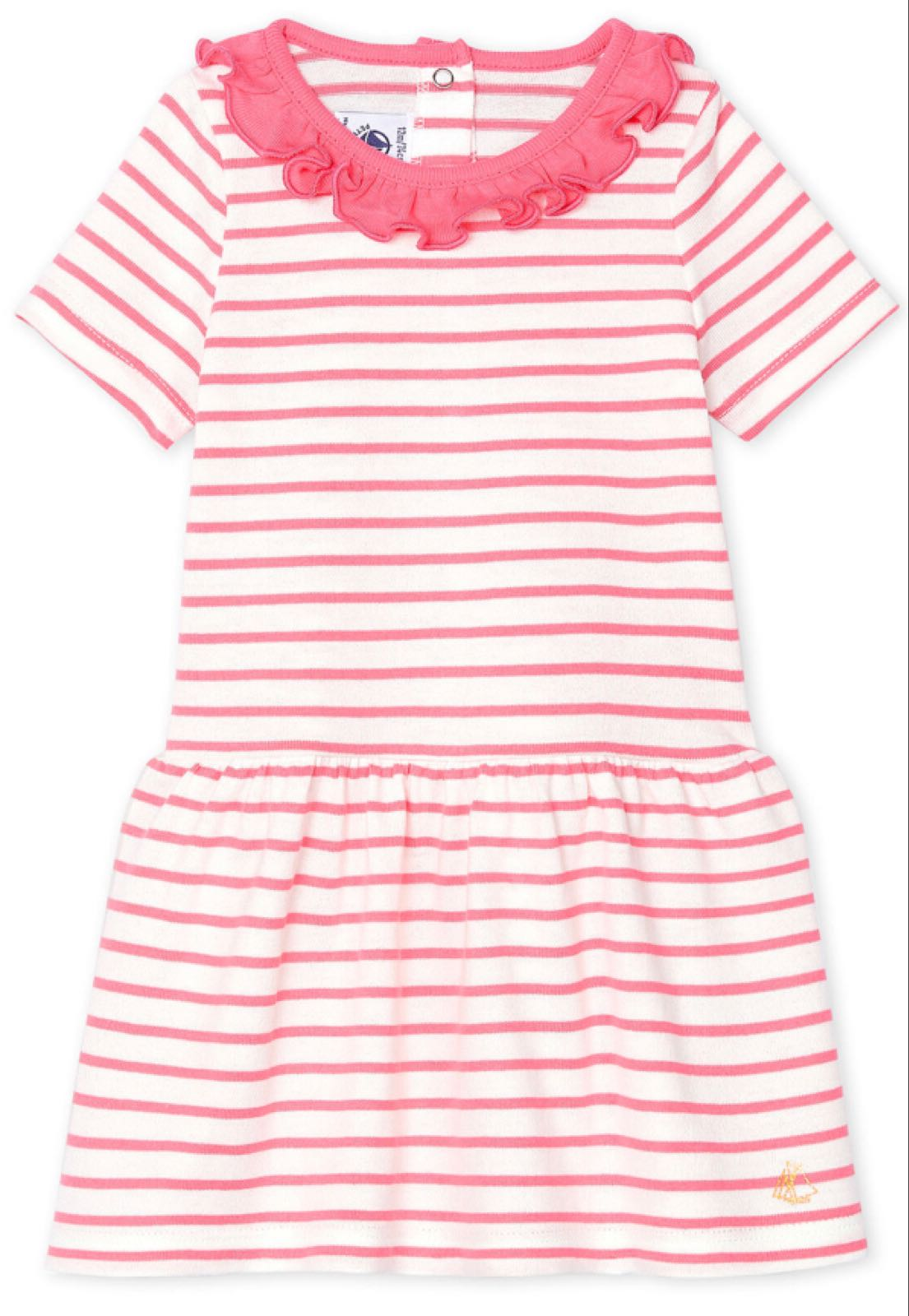 Petit Bateau Baby Girls' Pink Stripe Dress with Ruff