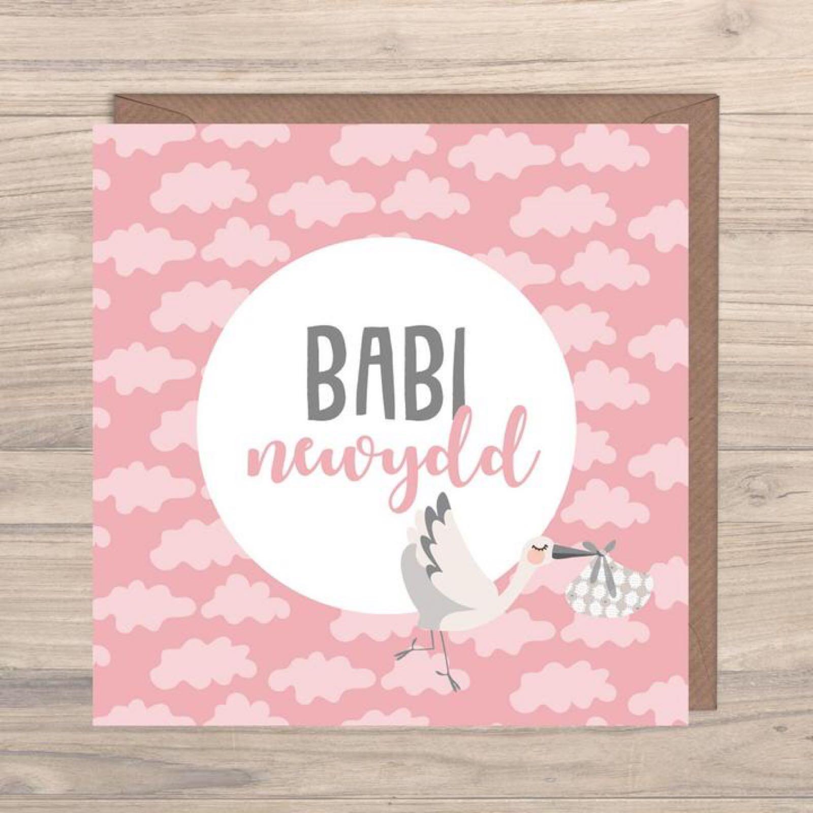 Babi Newydd Pink (MR_010)