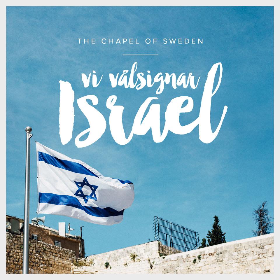 Vi välsignar Israel