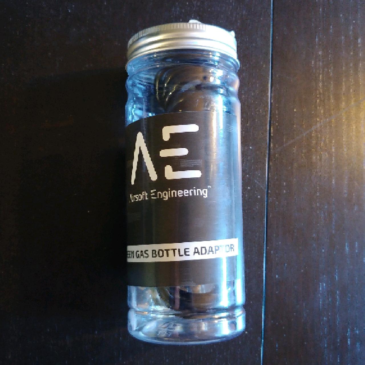 AE magasinadapter gröngas