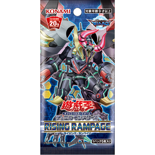 Rising Rampage Special Edition, Yu-Gi-Oh!