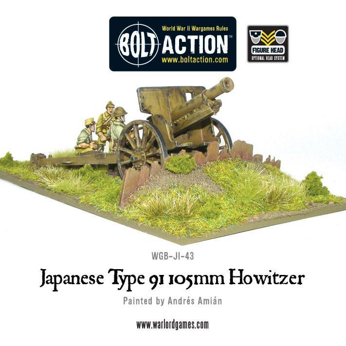Japanese Type 91 105mm Howitzer