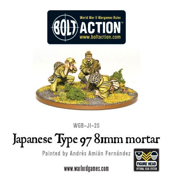 Japanese 81mm Mortar