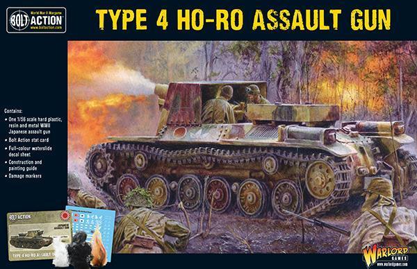 Type 4 Ho-Ro Assault Gun