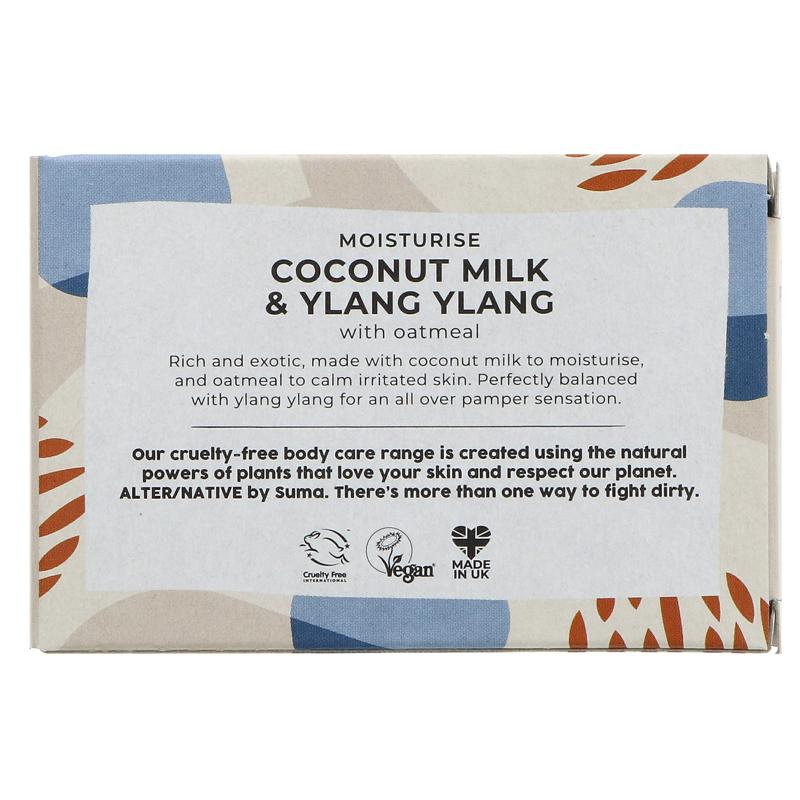Coconut & YlangYlang Bar Soap