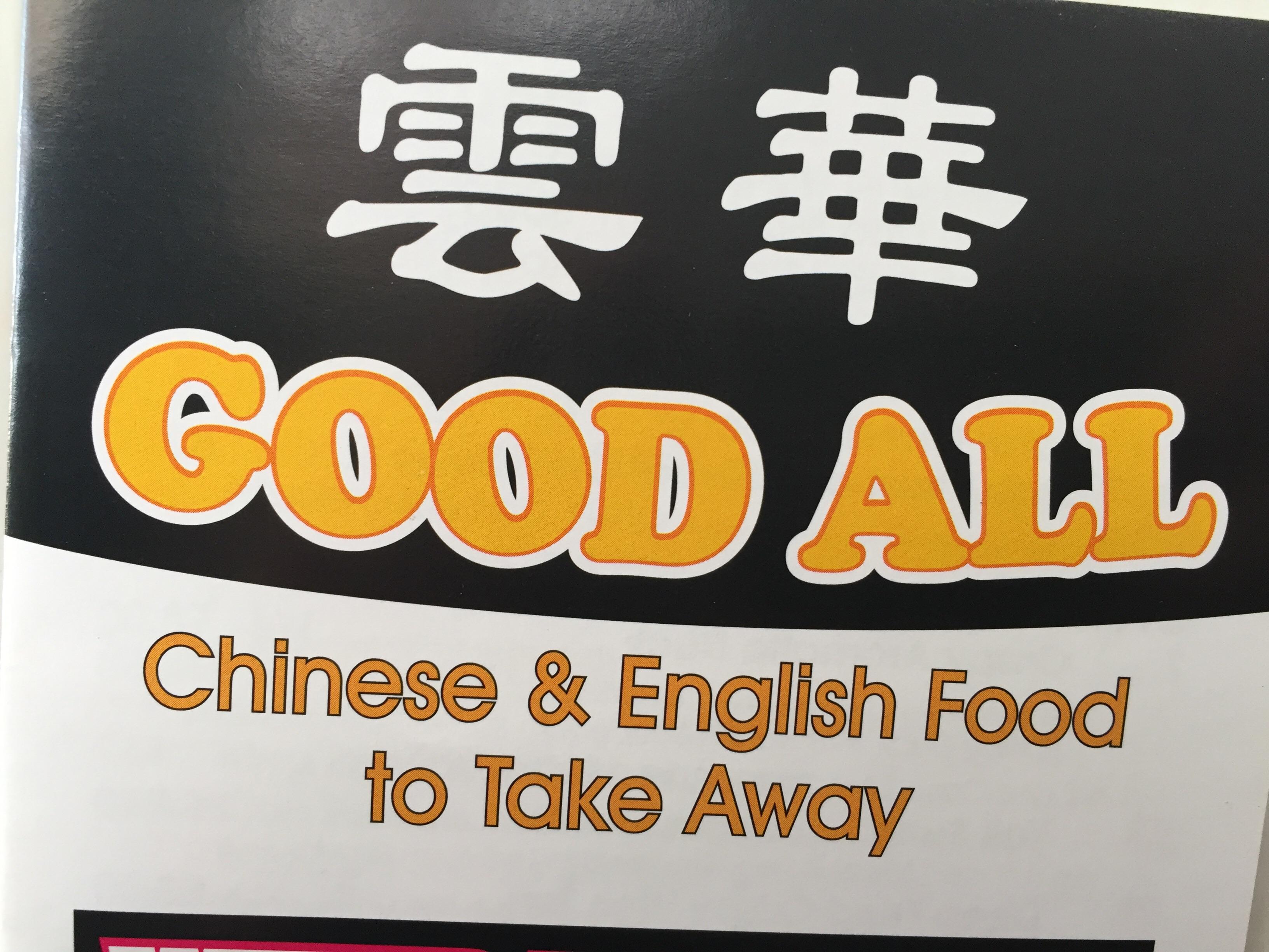 Goodall chinese takeaway