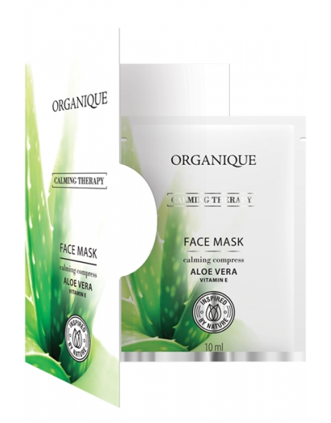 Aloe Facemask Repair