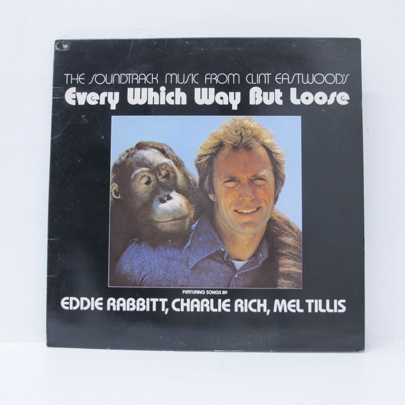 Various Artists - Every Which Way But Loose