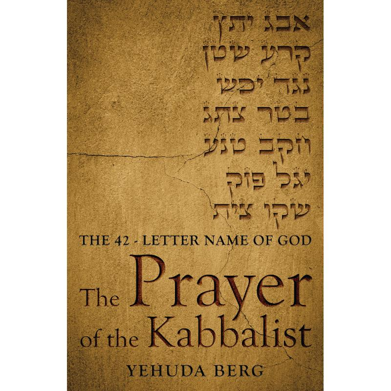 Prayer of the Kabbalist: The 42 Letter Name