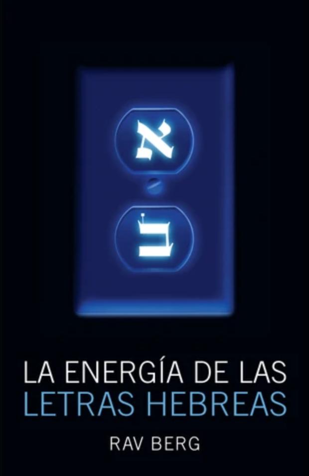 La Energía de las Letras Hebreas (Spanish)