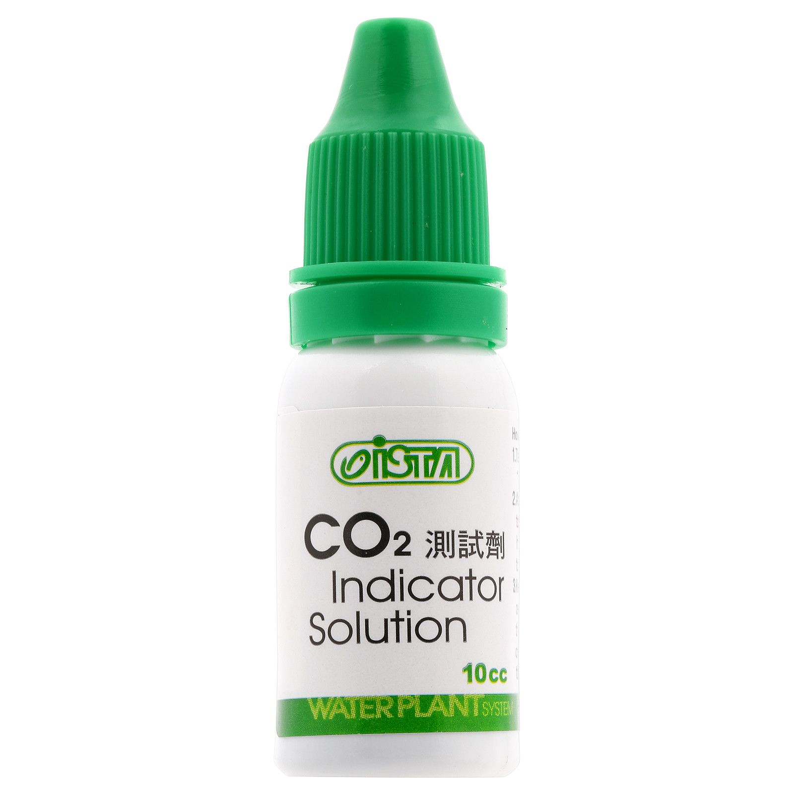 Ista CO2 Solution
