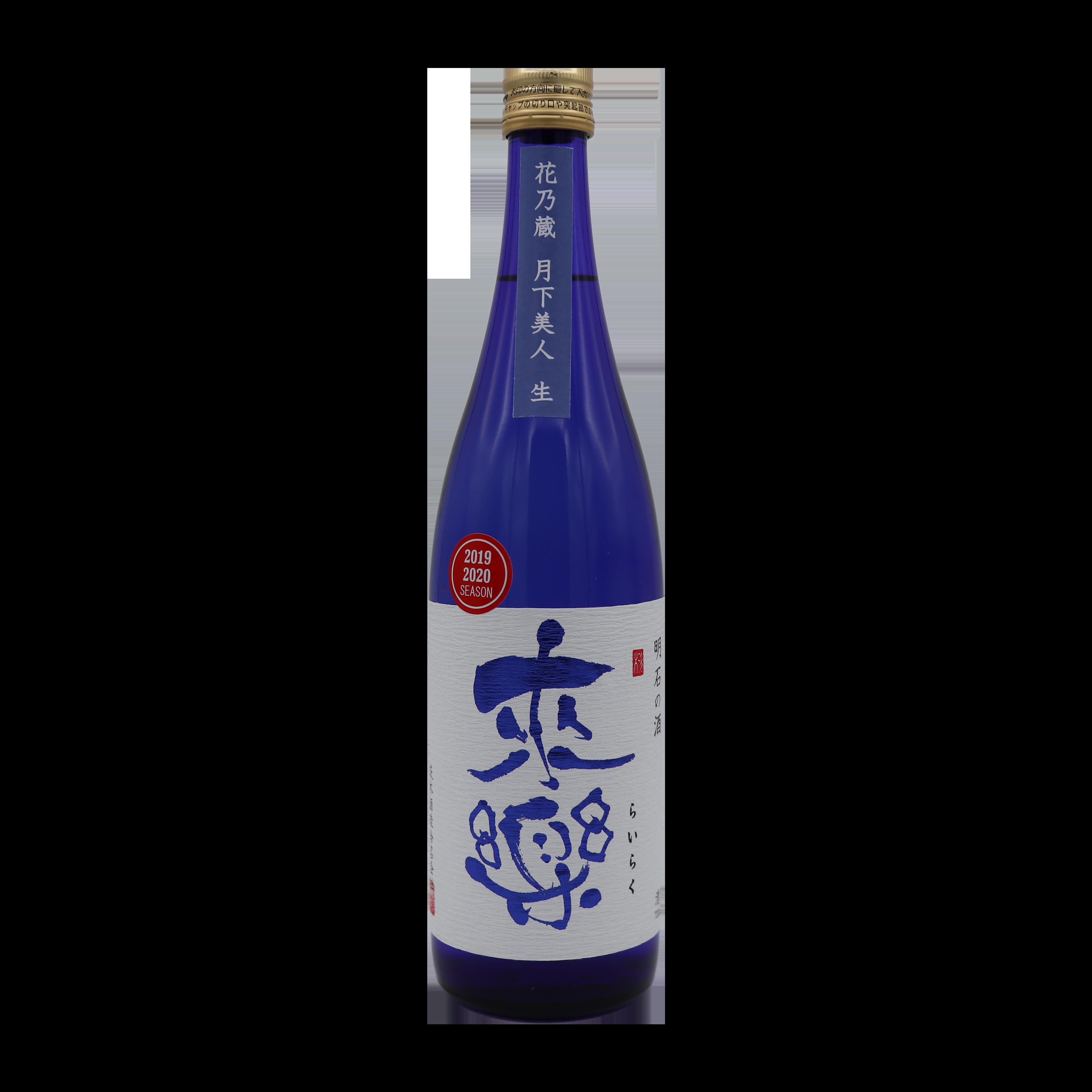 Rairaku Geikabijin Nama Genshu