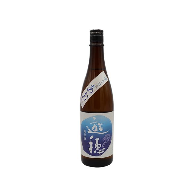 Yuho Junmai Yamadanishiki Blue