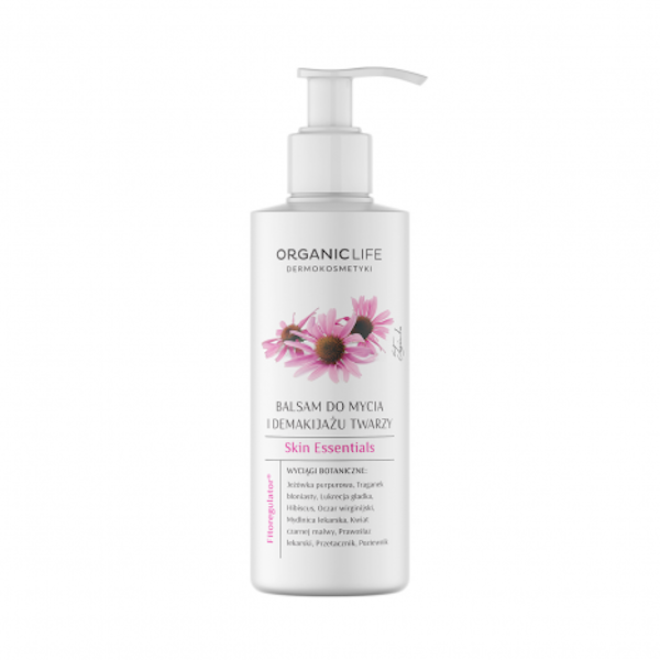 Skin Essentials face cleansing and cleansing lotion