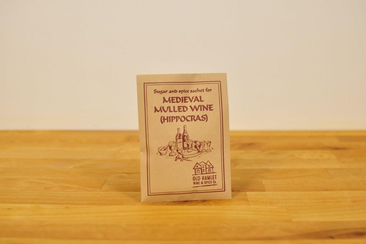 Keskiaikainen lämmitetty viini, Medieval Mulled Wine (Hippocras) - Single Serve