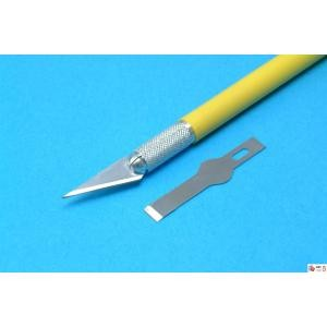 Craft Knife & insertion Blade Tool