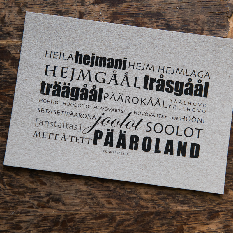 Dialektkort - heila hejmani