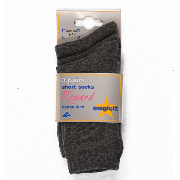 School Socks - Short (Black/Navy)