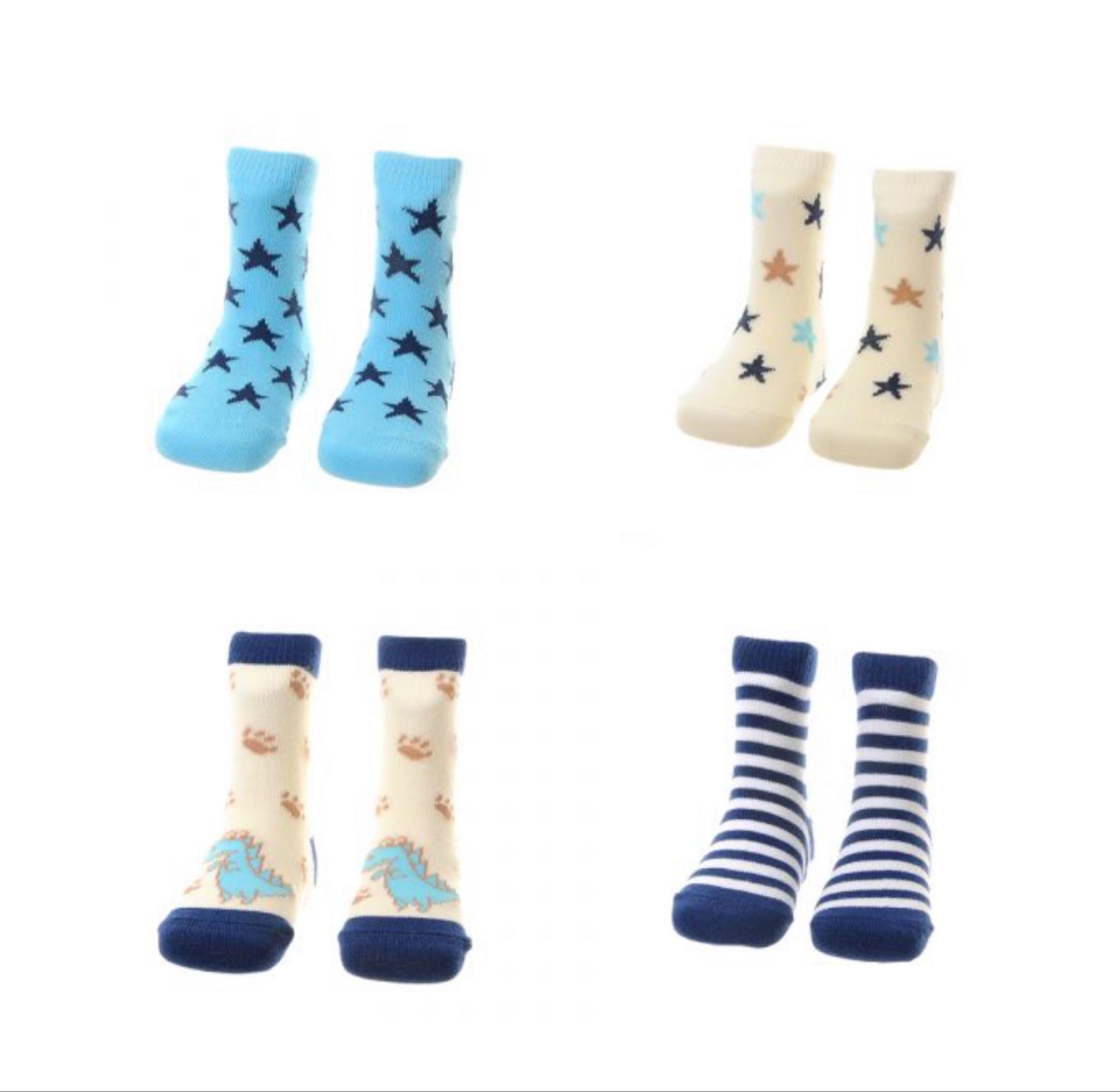 Dino and Stars sock set