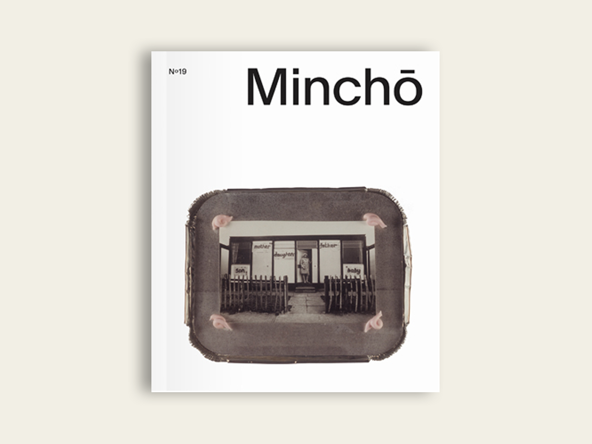 Mincho #19