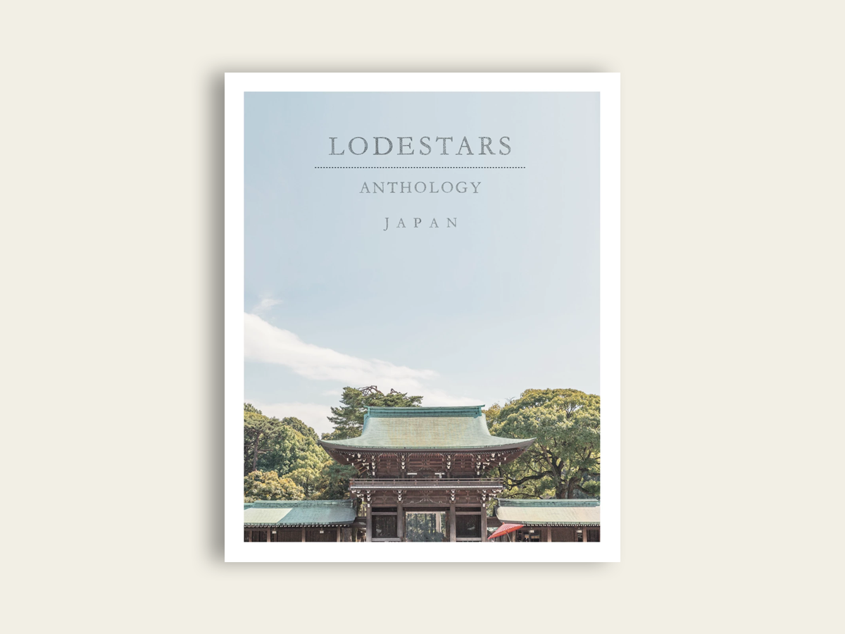 Lodestars Anthology, Japan