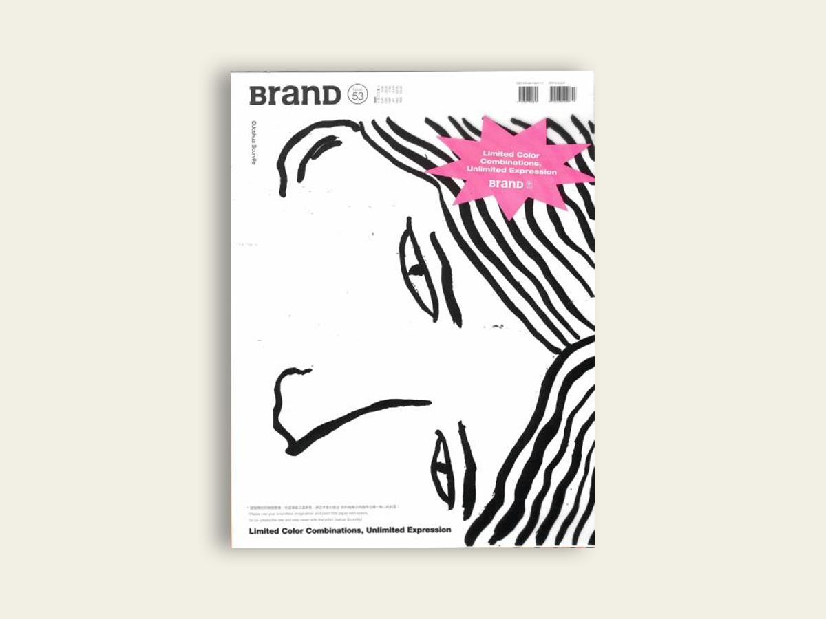 BranD #53