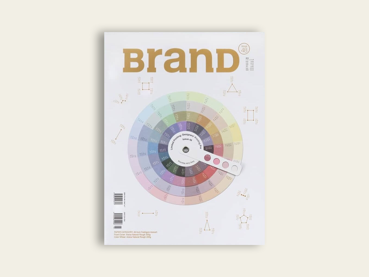 BranD #48: Paper