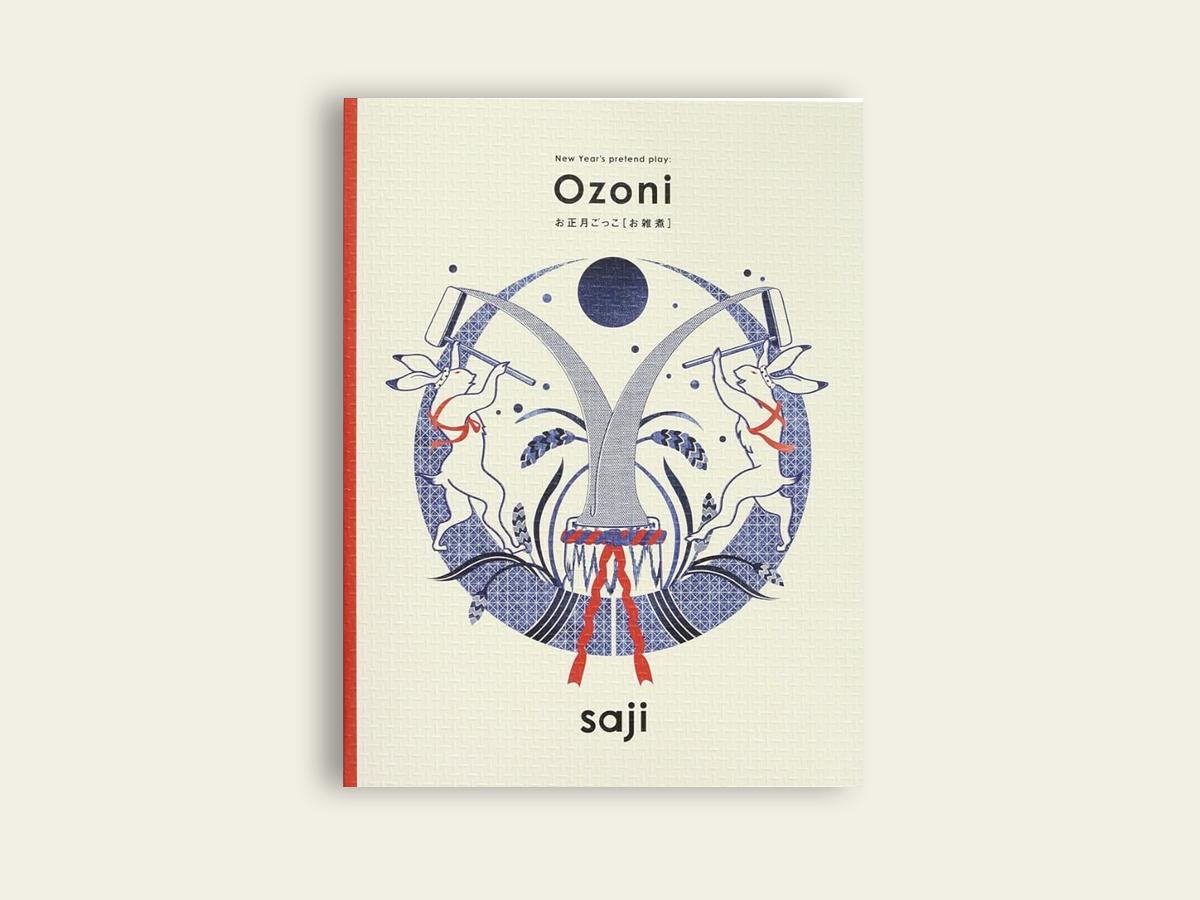 Saji #2, Ozoni