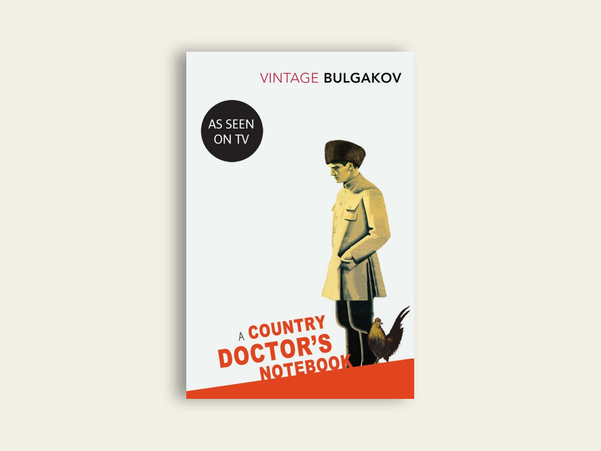 A Country Doctor's Notebook, Bulgakov