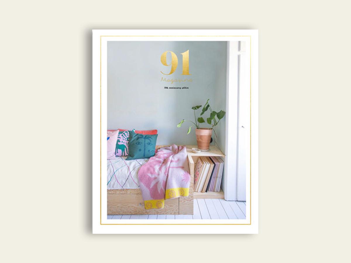 91 magazine special
