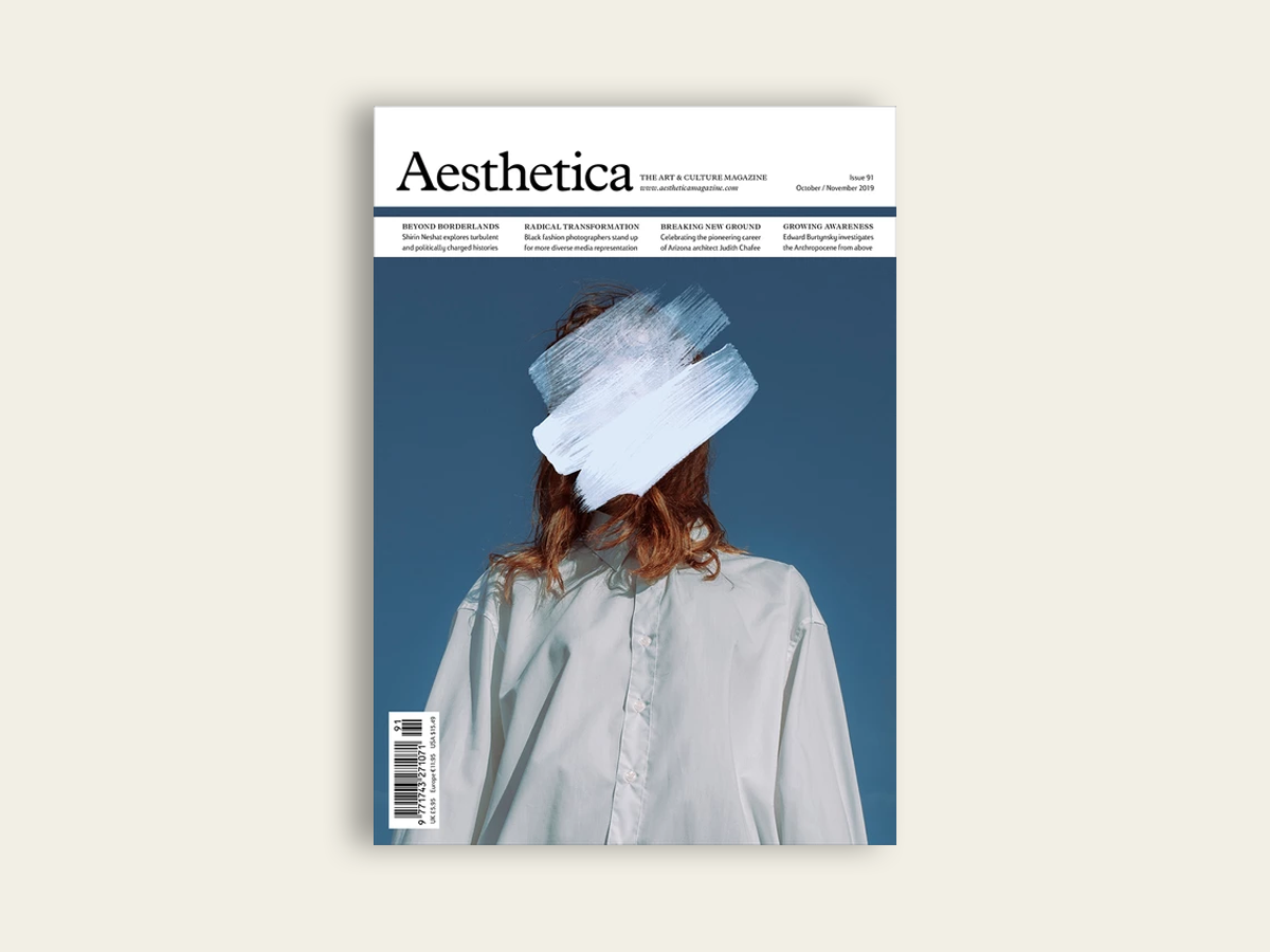 Aesthetica #91