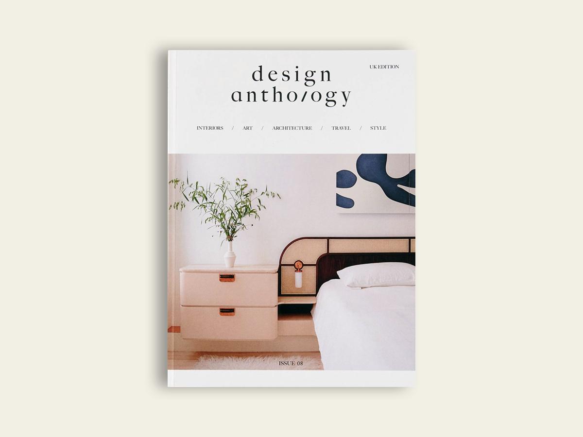 Design Anthology  #8