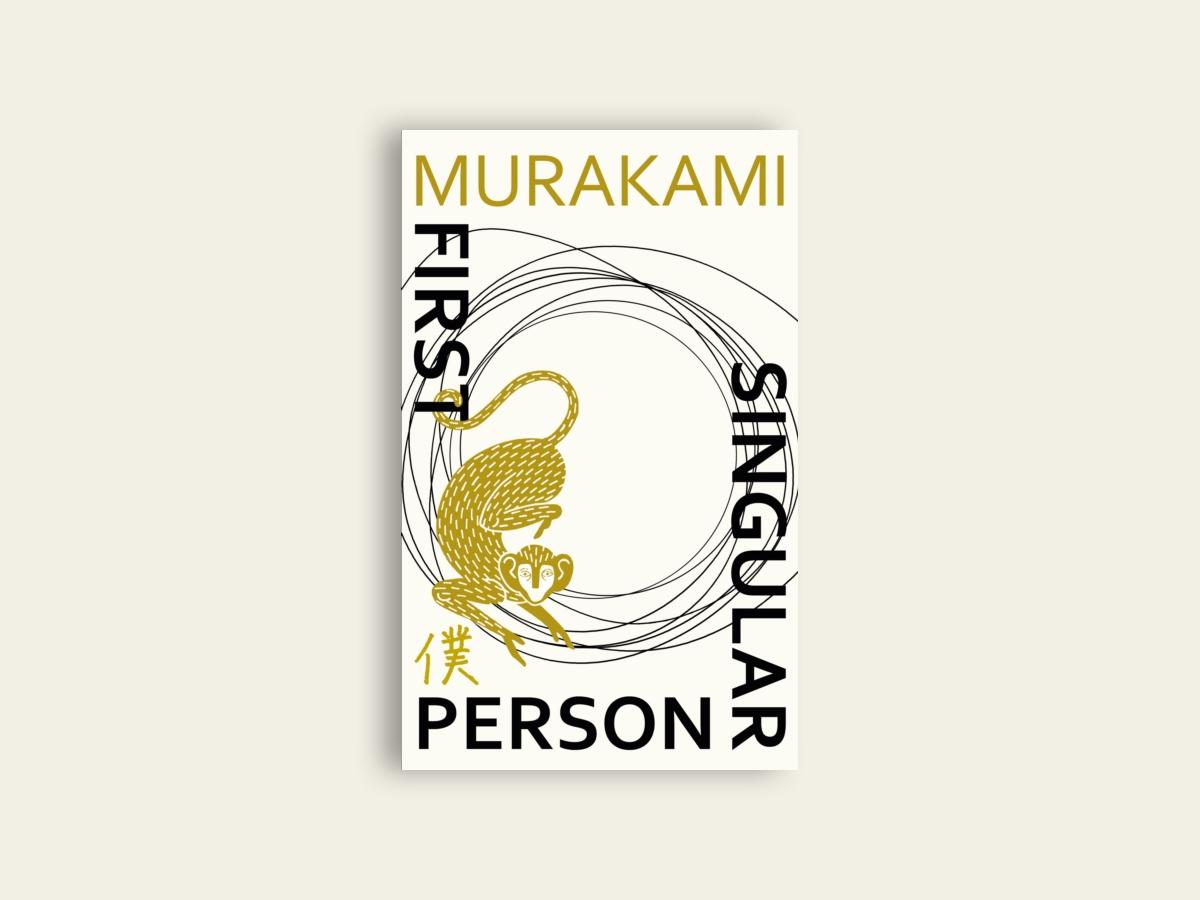 First Person Singular by Murakami