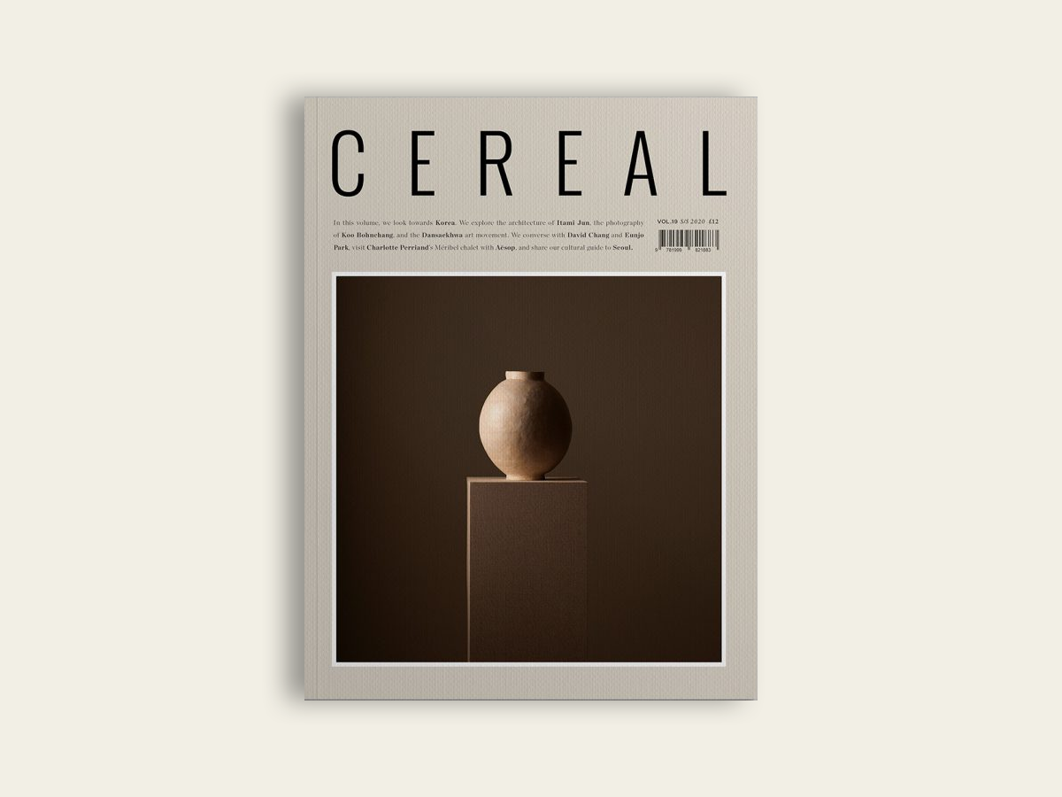 Cereal #19