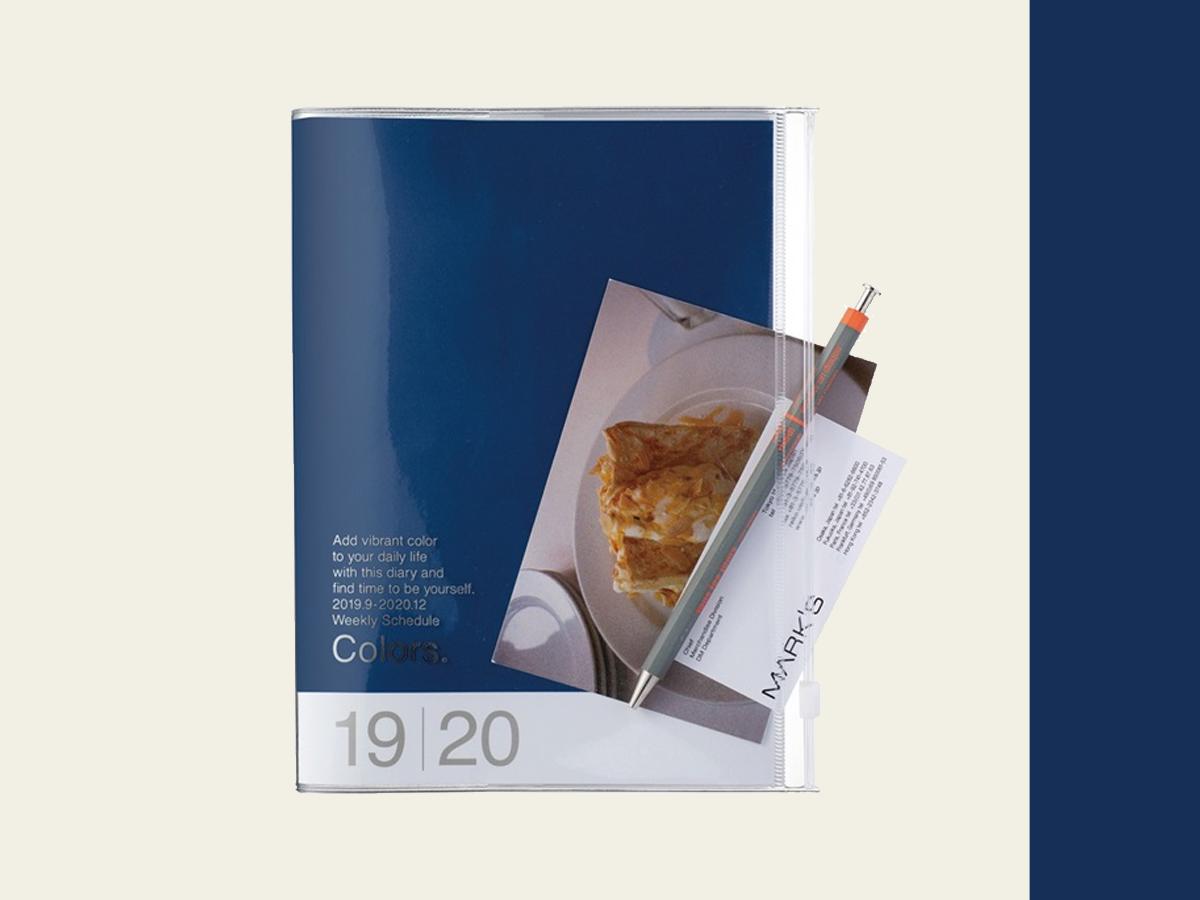 2020 Mark's A5 Diary
