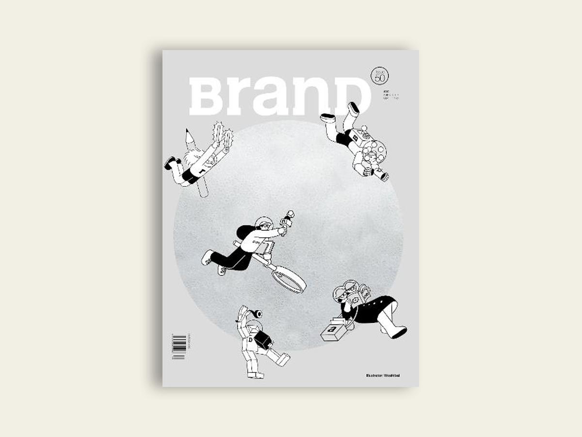 BranD #50
