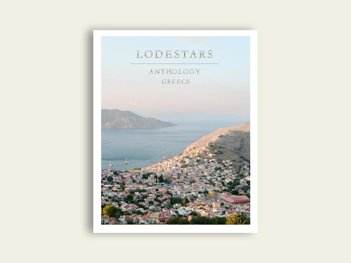 Lodestars Anthology #15: Greece