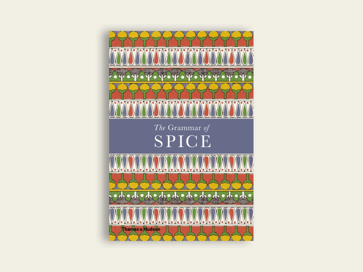 The Gramar of Spice, Caz Hildebrand