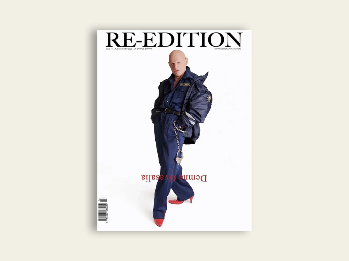 Re-Edition #14, AW20