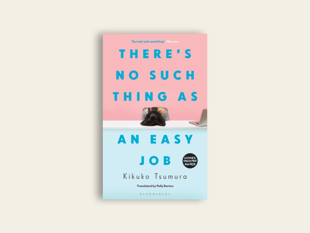 There's No Such Thing as an Easy Job by Kikuko Tsumura