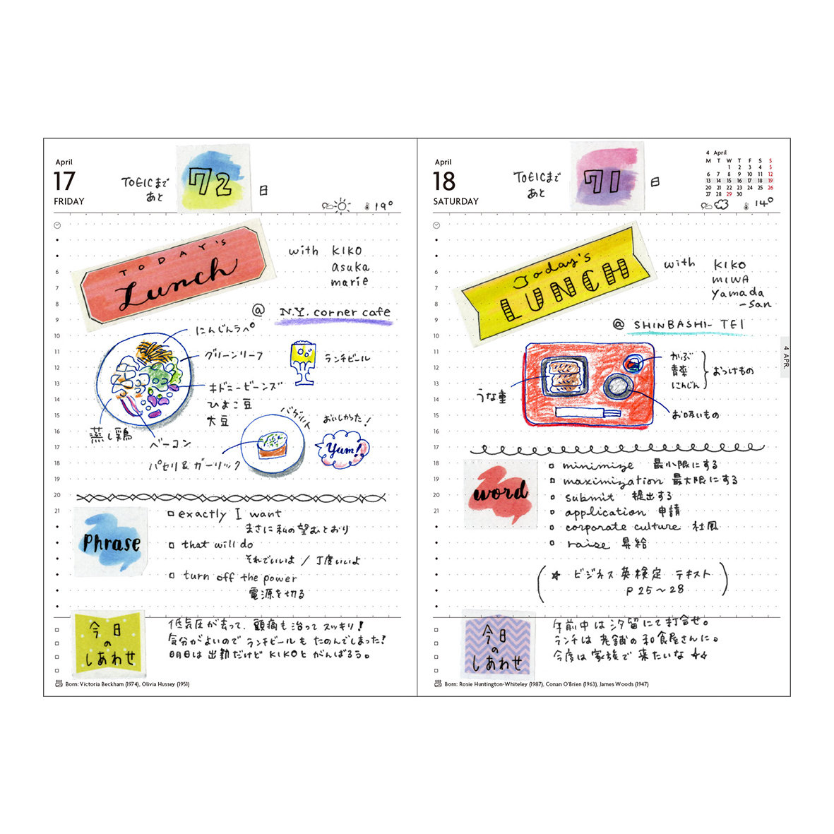 2020 1 Day 1 Page Diary