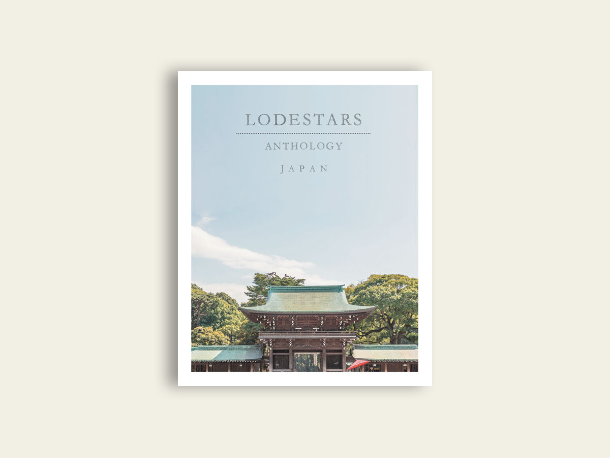 Lodestars Anthology #7: Japan