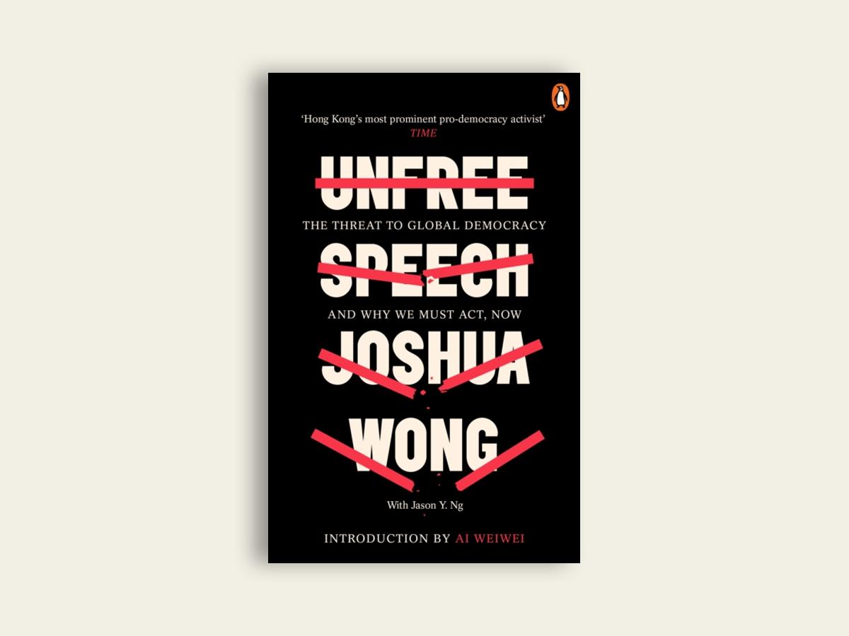 Unfree Speech, Joshua Wong