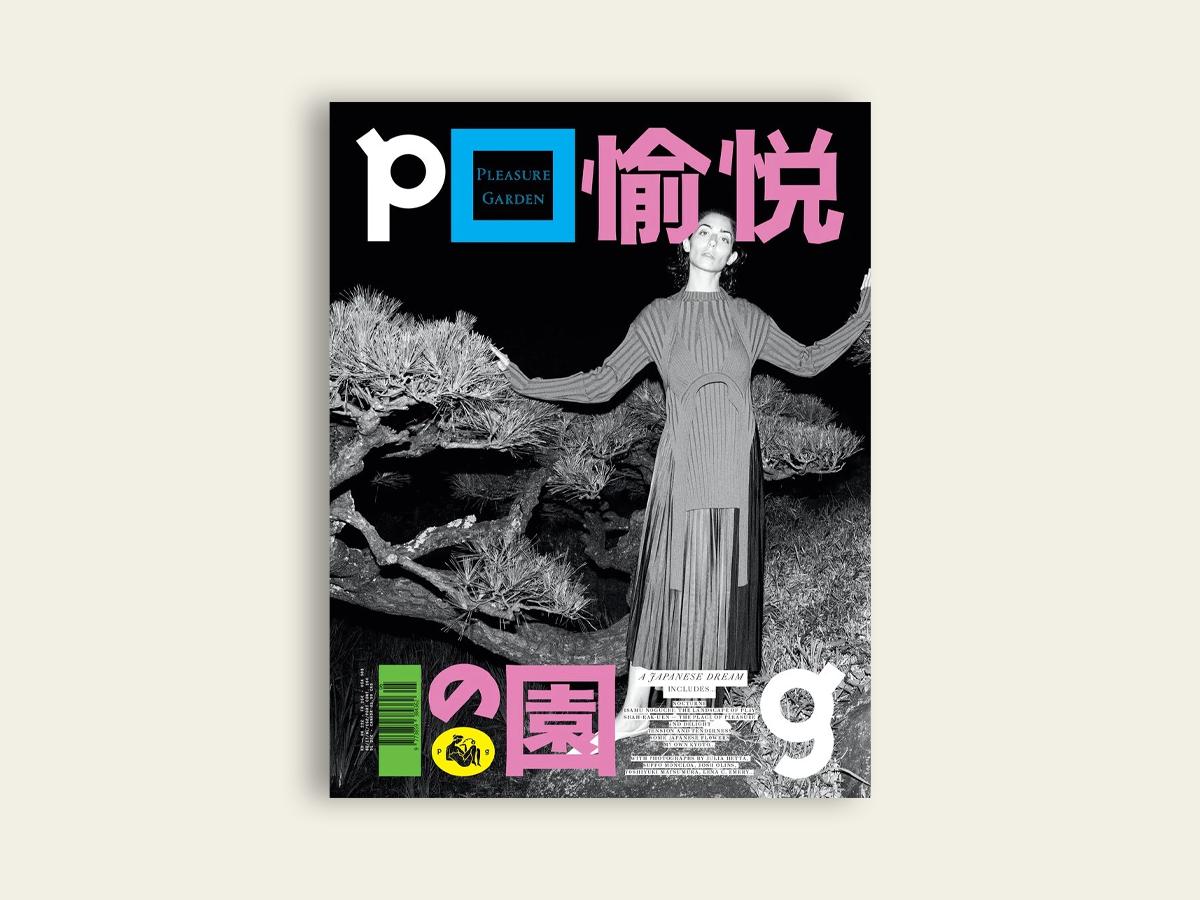 Pleasure Garden #6: A Japanese Dream