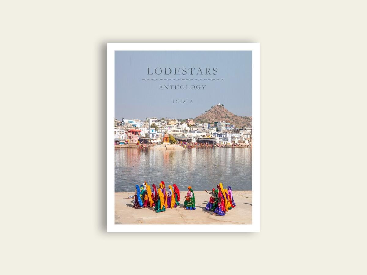 Lodestars Anthology #10: India