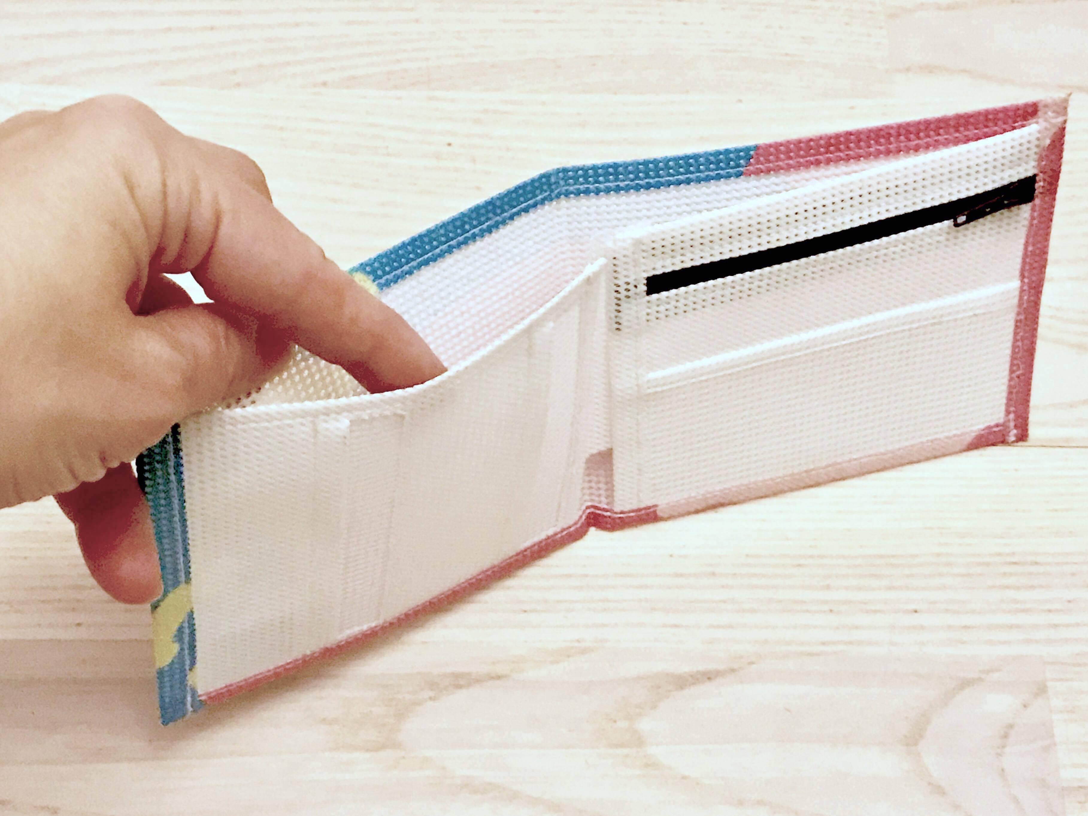 Wonderful Wallet