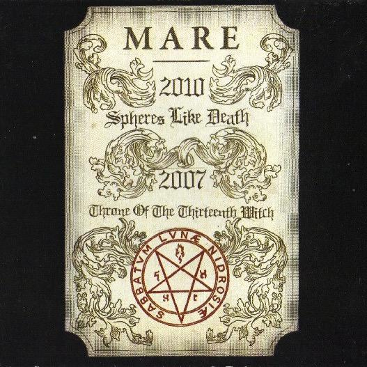 Mare - Spheres Like Death [LP]