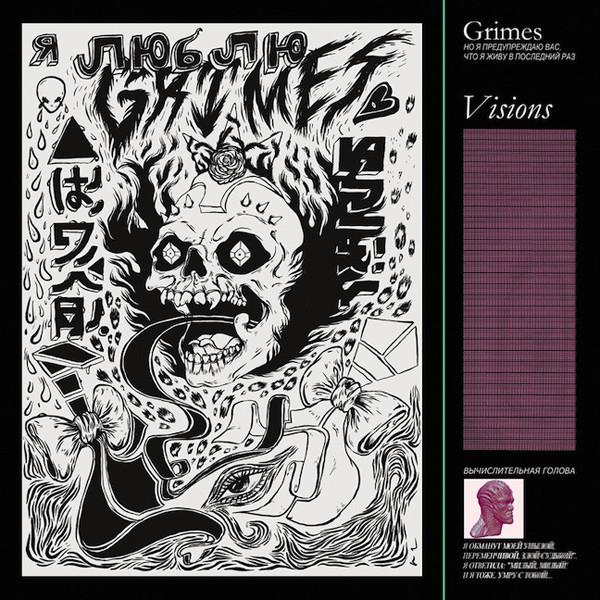 Grimes - Visions [LP]